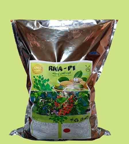 آهن مخصوص درخت پسته کود پسته کود درختان پسته (RNA P1)