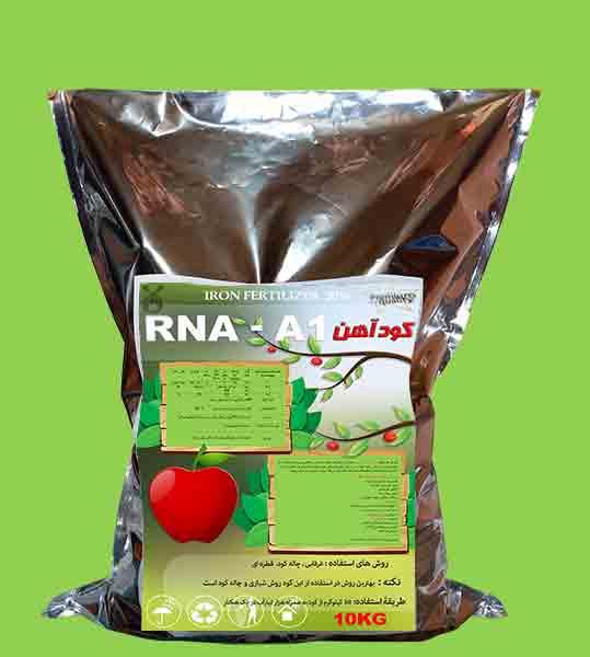 کود سیب کود مخصوص درخت سیب کود آهن برای درختان سیب A1