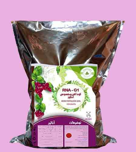 آهن مخصوص درخت انگور کود انگور کود درختان انگور کود مو (RNA G1)