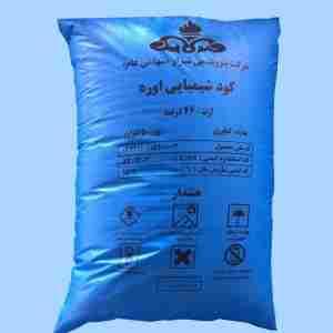 فروش کود اوره 46 درصد پتروشیمی شیراز خرید کود شیمیایی اوره ترکیبات کود اوره کود سفید