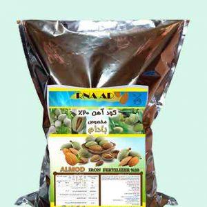 کود آهن مخصوص درخت بادام کود آهن مخصوص درختان بادوم کود بادام (RNA AD)