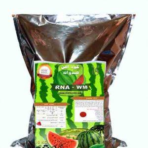 کود آهن مخصوص هندوانه کود رشد هندوانه کود آهن مخصوص رشد هندوانه کود هندونه کود هندوانه (RNA WM)