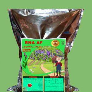 کود آهن مخصوص یونجه کود آهن مخصوص رشد یونجه کود یونجه (RNA AF)